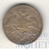 5 копеек, серебро, 1831 г., СПБ НГ