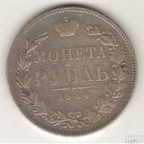 1 рубль, серебро, 1844 г., MW, Варшавский монетный двор