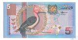 5 гульденов, 2000 г., Суринам