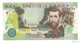 5000 песо, 2006 г., Колумбия