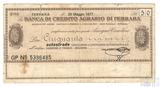 Банковский чек, La BANCA DI CREDITO AGRARIO FERRARA, 50 лир, 1977 г., Италия