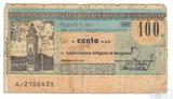 Банковский чек, La Banca Popolare di Bergamo, 100 лир, 1977 г., Италия