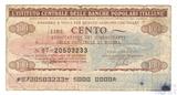 Банковский чек, L`ISTITUTO CENTRALE DELLE BANCHE, 100 лир, 1977 г., Италия