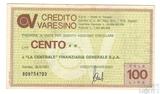 Банковский чек, CREDITO VARESINO, 100 лир, 1977 г., Италия