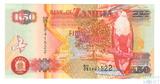 50 квача, 2007 г., Замбия