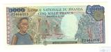 5000 франков, 1988 г., Руанда