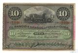 10 песо, 1896 г., Куба