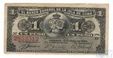 1 песо, 1896 г., Куба