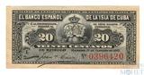 20 сентаво, 1897 г., Куба