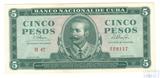 5 песо, 1965 г., Куба
