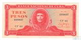 3 песо, 1986 г., Куба