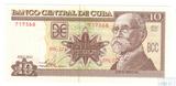 10 песо, 2012 г., Куба