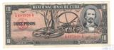 10 песо, 1960 г., Куба (подпись Че( Чегевара))