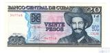 20 песо, 2013 г., Куба