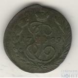 1 копейка, 1789 г., ЕМ