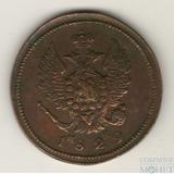 2 копейки, 1829 г., ЕМ ИК