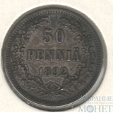 Монета для Финляндии: 50 пенни, серебро, 1892 г.