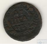 Деньга, 1739 г.