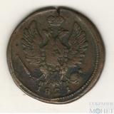 1 копейка, 1821 г., ЕМ НМ