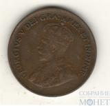 1 цент, 1932 г., Канада