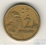 2 доллара, 1958 г., Австралия