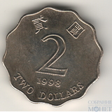 2 доллара, 1998 г., Гонг-Конг