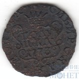 Сибирская монета, полушка, 1773 г., Биткин - R1