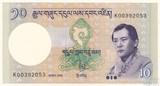 10 нгултрум, 2006 г., Бутан