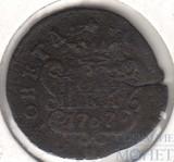 Сибирская монета. полушка, 1767 г., Биткин-R