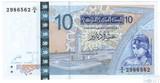 10 динар, 2005 г., Тунис