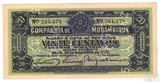 20 центавос, 1933 г.. Мозамбик
