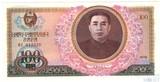 100 вон, 1978 г.. Северная Корея