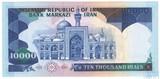 10000 риал, 1981 г., Иран