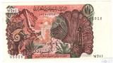 10 динар, 1970 г.. Алжир
