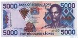 5000 леон, 2003 г., Сьерра-Леоне