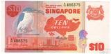 10 долларов, 1976-1980 г., Сингапур