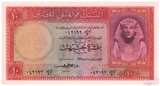 10 фунтов, 1958 г., Египет