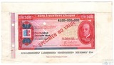 "Дорожный чек, 500 марок, Образец Банк ""Тринкаус и Буркхардт"" Германия, Томас Кук"