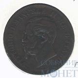 5 чентезимо, 1862 г., N, Италия, Виктор Эммануил II