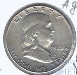 50 центов, серебро, 1948 г., США