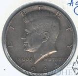 50 центов, серебро, 1964 г., США