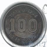 100 йен, 1964 г., Япония