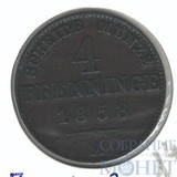4 пфеннинга, 1858 г., А, Пруссия(Германия)