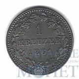1 крейцер, серебро, 1861 г., Герцогство Нассау(Германия)