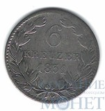 6 крейцеров, серебро, 1831 г., Герцогство Нассау(Германия)