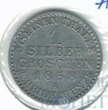 1 грош, серебро, 1858 г., А, Шаумбург-Липпе(Германия)