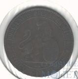 5 сентимо, 1870 г., Испания