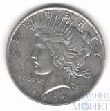 1 доллар, серебро, 1922 г., США