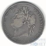 1 крона, серебро, 1822 г., Георг IV, Великобритания