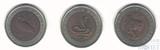 Набор монет 3 шт., 1992 г.